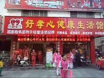 汝城女子舞龙队参加好孝心五周年庆典仪演