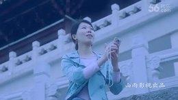 小谢介绍短片 个人mv 南宁市视频拍摄制作 户外摄像写真