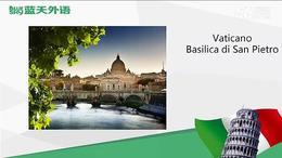 实用意语之:新视线意大利语初级第一课