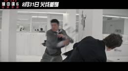 """《碟中谍6:全面瓦解》""""强强对决""""正片片段 阿汤哥亨利大战反派"""