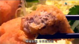 香港流行菜式
