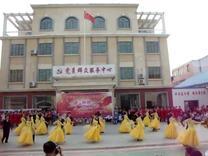 麻城市星光体育舞蹈队参加第二届《舞动麻城》复赛