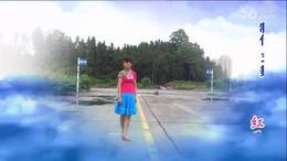 安源红子玉广场舞《云在飞》