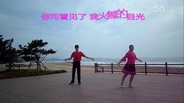 爷姑健身广场舞 康巴汉子我的情郎