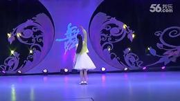 北京艺莞儿广场舞 《风吹麦浪》(正面、分解教学、背面)... 1 ...