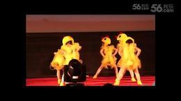 幼儿舞蹈:小鸡小鸡