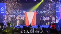 广州市正点传媒活动案例
