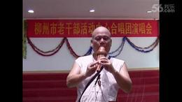 葫芦丝独奏《瑶族舞蹈》