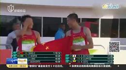 男子20公里竞走:王镇 蔡择林 包揽金银牌