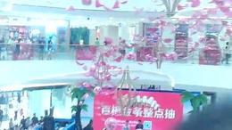 PICT0029亳州万达