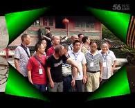 怀化聚会之体验侗寨风情
