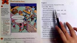 七年级下册英语 初一下册英语unit4