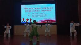张军老师和助教们表演太极八法五步20190824
