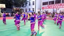 彝族舞蹈《火恋》