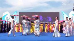 旗袍美人风彩大赛总决赛参赛人员集体走秀亮相