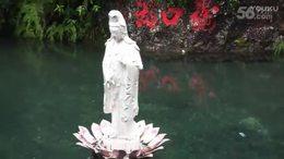 温州之行《3》--游雁荡灵岩小龙湫 森林公园 灵峰日景
