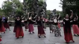 新疆手鼓舞