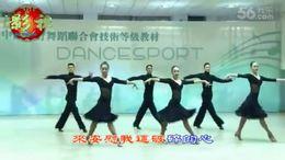 舞蹈 秋水伊人