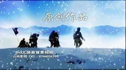 813 娄山关二 合唱背景 云天 山脉 残阳 红军 毛主席...