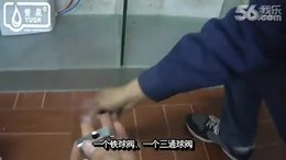 誉泉净水器视频集:誉泉品牌能量机安装演示