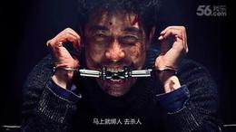 王千源 采访视频