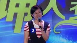 全国朗诵大赛视频全国朗诵比赛作品全国中小学课文朗诵大赛韩子凌