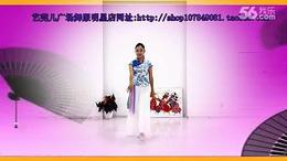 北京艺莞儿广场舞《醉倾城》