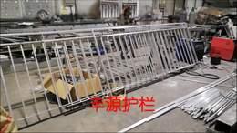广州铝艺围栏