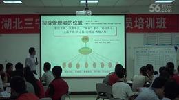 杨华老师现场培训视频1