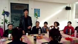 武汉活动视频(第一集)《接风 相聚 联欢》