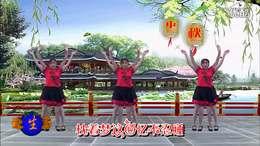 拥抱你离去  枝江村韵文化艺术团 习舞刘心珍 宜昌乡韵文化传媒