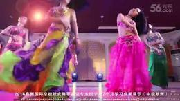 终于明白了肚皮舞的美【鼓舞 全国连锁鑫舞国际舞蹈培训学校】