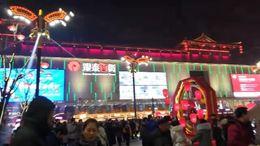 西安年 最中国《大唐不夜城》:2019陕西风光系列片(12)