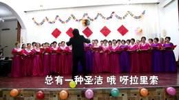 向往西藏  男女声大合唱