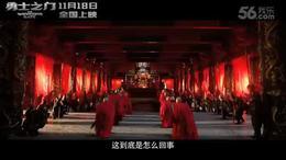 《勇士之门》曝终极预告 赵又廷倪妮引领黑骑士救世