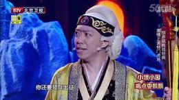 喜剧《杨家将》胡彦斌 李菁—跨界喜剧王161105 高清
