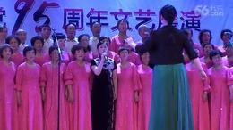 00031京剧大合唱  中国字中国画