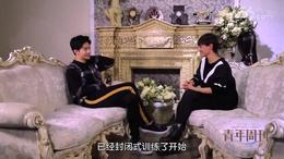 杨洋谈军艺 北京青年周刊