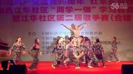 舞蹈:我的祖国 (2016.7.1 )