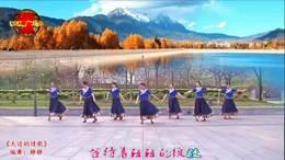 上海応粉徐汇滨江舞蹈队《天边的情歌》