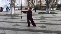四十二式太极剑竞赛套路  演练陈庆琳