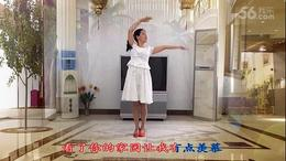 感悟人生广场舞《在这里生活多幸福》
