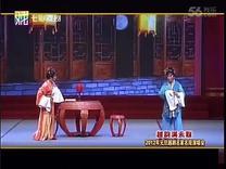 王老虎抢亲 寄闺 金静 杨文尉