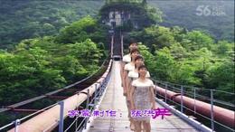 我只想和你在一起 枝江市顾家店镇广场舞熊静明 红喜数码