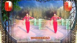 104上海阿英广场舞《情儿芊芊》编舞:青儿 视频制作 演示:阿英