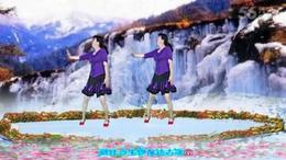 日照广场舞   爱在达古冰山背景(编舞廖弟,习舞子悦)