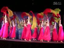 舞蹈:鲜花永远陪伴你    指导老师:周少华