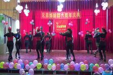 水兵舞蹈队在兄弟姊妹群六周年庆典上的演出