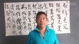 通州零基础学书法     零基础学毛笔字请找雍鸣老师