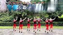 重庆葉子广场舞 你是我的妞 正面